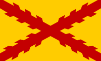 Flag of New Spain under Felipe II (1556-1598)