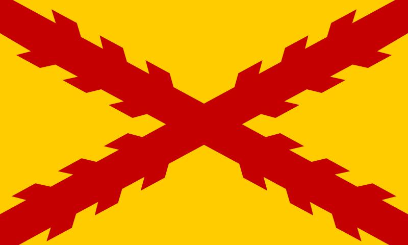 Flag of New Spain under Felipe II (1556-1598)